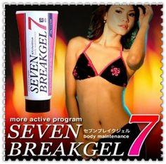 c51fcff782 KBeauty Japan original rival seven7 CELVENUS GEL powerful slimming thin leg  massage cream 200 g -