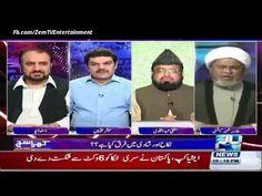 Khara Sach 5 March 2016 Latest Episode about MQM and Mustafa Kamal
