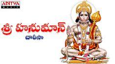 Hanuman Chalisa Telugu Full Song by S.P. Balasubrahmanyam, Nihal, Partha...
