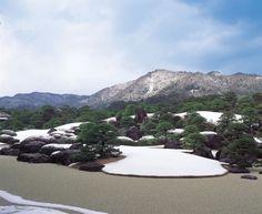 The Dry Landscape Garden, Adachi Museum of Art, Yasugi, Japan.