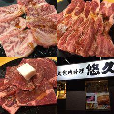 大衆肉料理悠久@福俵