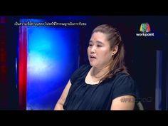 ยอดนยมในขณะน - ประเทศไทย : คนอวดผ 20 เมษายน 2559   คนอวดผ 2016   คนอวดผ 20-04 http://www.youtube.com/watch?v=YBlnAV17BAI