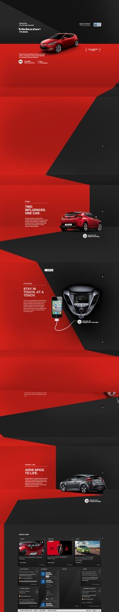 紅黑雙色 汽車網頁設計   MyDesy 淘靈感