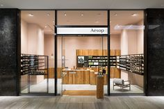 Aesop shop by TORAFU ARCHITECTS, Osaka – Japan » Retail Design Blog