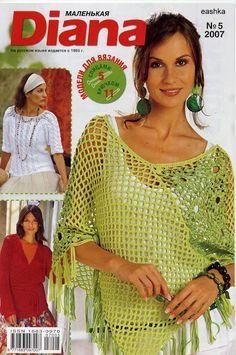 Tricô e crochê passo a passo com gráficos Knitting Magazine, Crochet Magazine, Crochet Chart, Knit Crochet, Crochet Books, Book Crafts, Crochet Designs, Crochet Clothes, Album