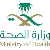 Ministry Of Health Logo Get This Logo In Vector Format From Logovectors Net Format H Health Logo Health Ministry Health