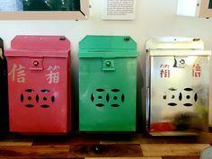 Vintage Hong Kong letterbox