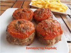Greek Beauty, Group Meals, Greek Recipes, Bon Appetit, Muffin, Good Food, Breakfast, Feta, Board