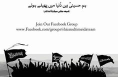 Momneen Join Our New Facebook Group:  http://ift.tt/1TdUJNy  #ShiaMultimediaTeam