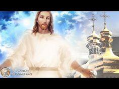 С Вознесением Господним!  Мир, любовь и добро!  Поздравь друзей и близких с этим светлым праздником!