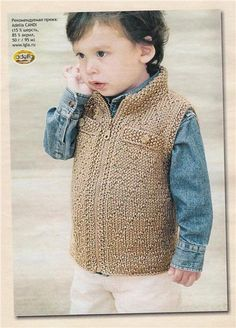 26 ideas crochet baby hoodie blanket for 2019 Baby Sweater Knitting Pattern, Crochet Hoodie, Crochet Vest Pattern, Baby Boy Knitting, Hoodie Pattern, Knitting For Kids, Baby Knitting Patterns, Crochet Hat For Women, Crochet For Boys