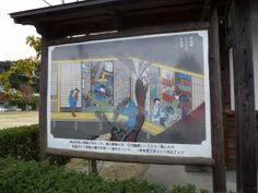 東海道53次 赤坂宿