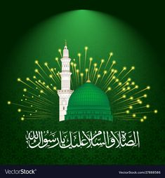 Ramadan Wishes Images, Ramadan Messages, Ramadan Cards, Greetings Images, Happy Ramadan Mubarak, Ramadan Greetings, Islamic Wallpaper, Quran Wallpaper, Islamic Images