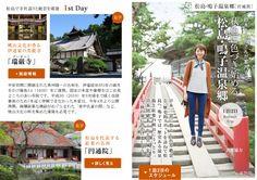 「旅色」10月号を公開!/表紙は女優の鈴木ちなみさん|「旅色」編集部ブログ