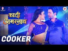 Cooker Bhojpuri Song - Dinesh Lal Yadav Nirahua | Kashi Amarnath - Latest Bhojpuri Movies, Trailers, Audio & Video Songs - Bhojpuri Gallery