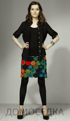 La falda de motivos florales (ganchillo)