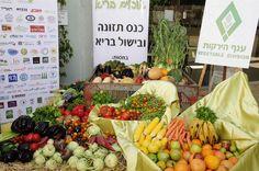 """כנס התזונה והבריאות  הגדול בישראל """"אוכלים בריא"""" מגיע לירושלים"""