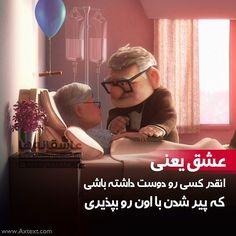 Bear Wallpaper, Glitter Wallpaper, Persian Songs, Valentine Cartoon, Hd Movies Download, Deep Thought Quotes, Love Text, Fall Wedding Bouquets, Bts Korea