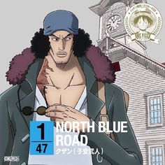 NORTH BLUE WORLD