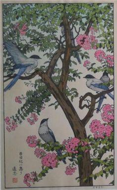 Birds of the Seasons - Summer - Toshi Yoshida