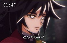 90 Anime, Anime Girls, 90s Aesthetic, Funny Cute, 90s Fashion, Disney Characters, Fictional Characters, Aurora Sleeping Beauty, Kawaii