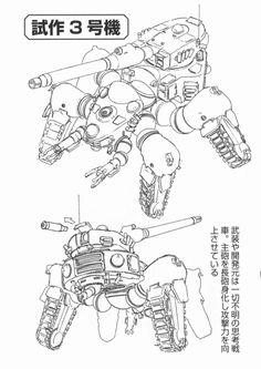 Image Samurai Artwork, Starship Concept, Isometric Art, Robot Concept Art, Cyberpunk Art, Mechanical Design, Ghost In The Shell, Art And Technology, Environmental Art