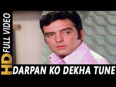 Darpan Ko Dekha Tune | Mukesh | Upaasna 1971 Songs | Sanjay Khan, Mumtaz, Feroz Khan, Helen - YouTube Hindi Old Songs, Hindi Movies, Sanjay Khan, Old Song Download, 70s Hits, Feroz Khan, Romantic Songs, Lead Role, Saddest Songs