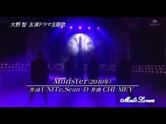 Arashi Monster - YouTube