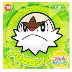 Pokemon 2015 Battle Trozei Collection Series #3 Chesnaught Sticker