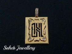 Jewellery in Saudi Arabia Saheb