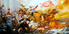 Chinese and North Koreans charging Socialist Realism, Poster Pictures, Korean War, Military Art, Creepy, History, Chinese, Posters, Painting