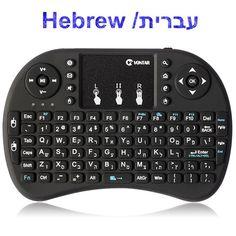 מקלדת אלחוטית משולבת עכבר, שפות עברית, אנגלית או רוסית