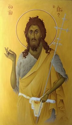 Αγιος Ιωαννης ο προδρομος