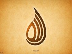 """Allah"" in Kufic Calligraphy Flame on top of right shoulder heart Arabic Calligraphy Art, Caligraphy, Calligraphy Wallpaper, Arabic Font, Font Art, Islamic Patterns, Bagdad, Turkish Art, Principles Of Design"