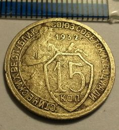 Uncirculated Coins, Antique Coins, Gold Bullion, World Coins, Coin Collecting, Ukraine, Stamp, Personalized Items, Antiques