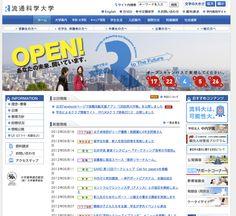 http://www.umds.ac.jp/index.html