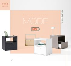 [침실] 충전이 가능한 모드협탁 출시! - 한샘몰 Ad Design, Event Design, Logo Design, Banner Design Inspiration, Magazine Layout Design, Sale Banner, Social Media Design, Editorial Design, Fuji