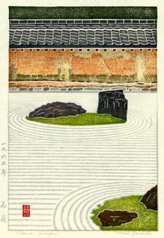 STONE GARDEN BY TOSHI YOSHIDA. Raked stone can be found in many Asian gardens. The simplicty and soft uniformity of the lines brings observers and opportunity to empty their minds and meditate. Japanese Artwork, Japanese Poster, Japanese Painting, Japanese Prints, Japanese Design, Japanese Illustration, Illustration Art, Art Occidental, Japanese Woodcut