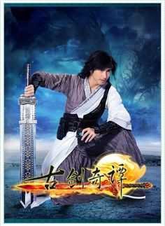 Legend of the Ancient Sword (Gu Jian Qi Tan) - 古剑奇谭 Character Costumes, Character Outfits, Show Luo, Chinese Tv Shows, Best Dramas, Summer Boy, Action Poses, Drama Movies, Asian Men