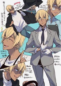 Conan, Bourbon, Detective, Super Manga, Kaito Kid, Amuro Tooru, Usui, Magic Kaito, Case Closed