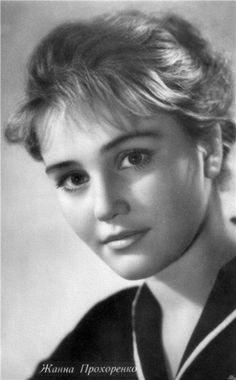 Russian actress Zhanna Prohorenko