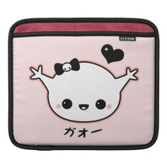 =>>Cheap          Cute Monster iPad Sleeve           Cute Monster iPad Sleeve so please read the important details before your purchasing anyway here is the best buyReview          Cute Monster iPad Sleeve Review from Associated Store with this Deal...Cleck Hot Deals >>> http://www.zazzle.com/cute_monster_ipad_sleeve-205665631845791521?rf=238627982471231924&zbar=1&tc=terrest