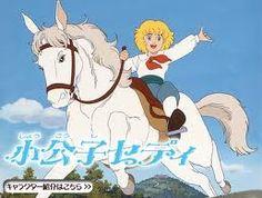 lord fauntleroy anime | Opiniones de El pequeño lord (anime)