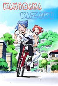 nonton anime genre school romance.html