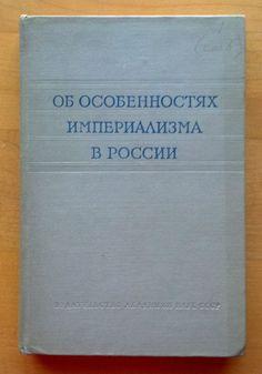 specific characteristics of Russian imperialism Soviet era book 1963