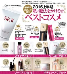 http://www.biteki.com/wp-content/plugins/ranking2015ss/images/top-2015.jpg