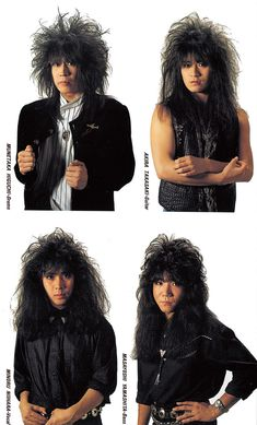 Rock Music History, Hard Rock, Rock Bands, Heavy Metal, I Movie, Loudness, Drums, Lazy, Rocks
