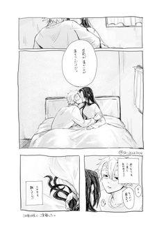Demon Slayer, Anime Comics, Doujinshi, Anime Couples, All Art, Romance, Kawaii, Cute, Yahoo
