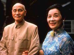 The Last Empress: Madame Chiang Kai-Shek and the Birth of Modern China, by Hannah Pakula