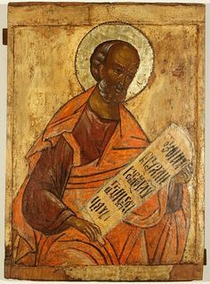 Russian Icon of Moses